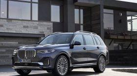 BMW X7 Exterior 09