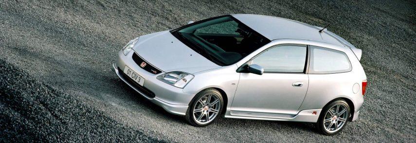 Coche del día: Honda Civic Type R EP3