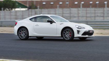 Toyota GR Experiences 5