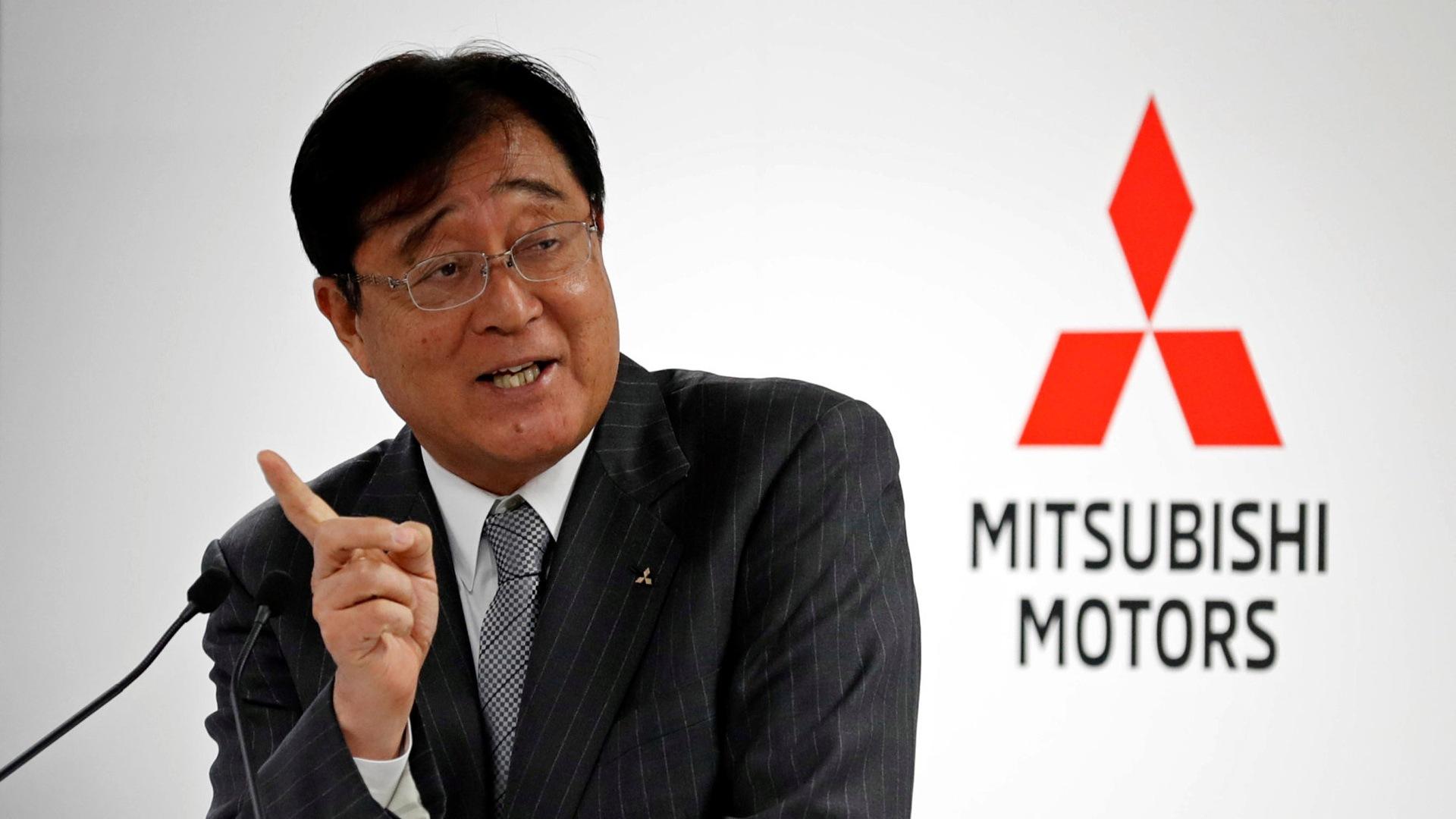 Mitsubishi Osamu Masuko