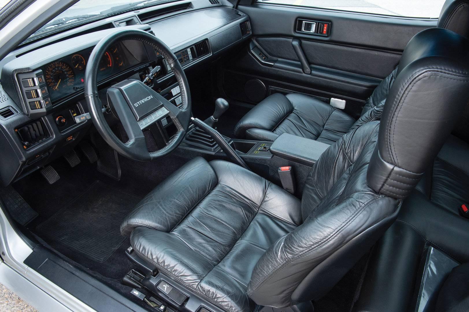 Mitsubishi Starion ESI R