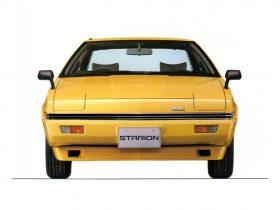 Mitsubishi Starion GX