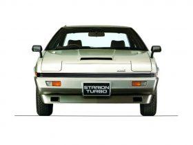Mitsubishi Starion Turbo GSR I