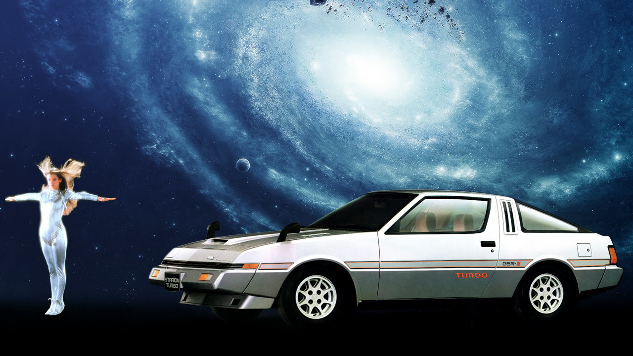 Mitsubishi Starion Turbo GSR III 1