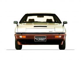 Mitsubishi Starion Turbo GSR X