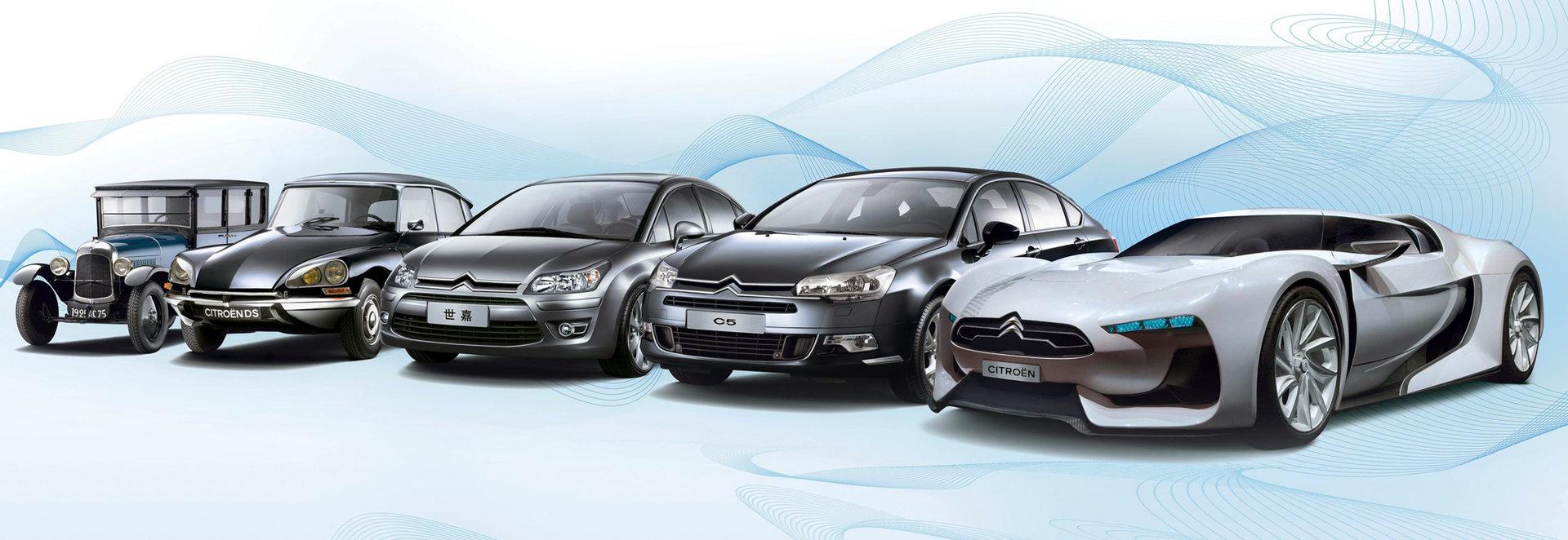 Citroën, a por todas en su centenario