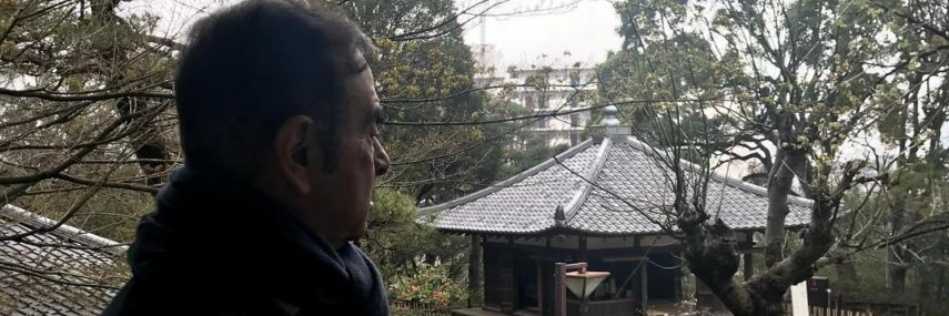 ¡Extra, extra! Carlos Ghosn se ha fugado de Japón