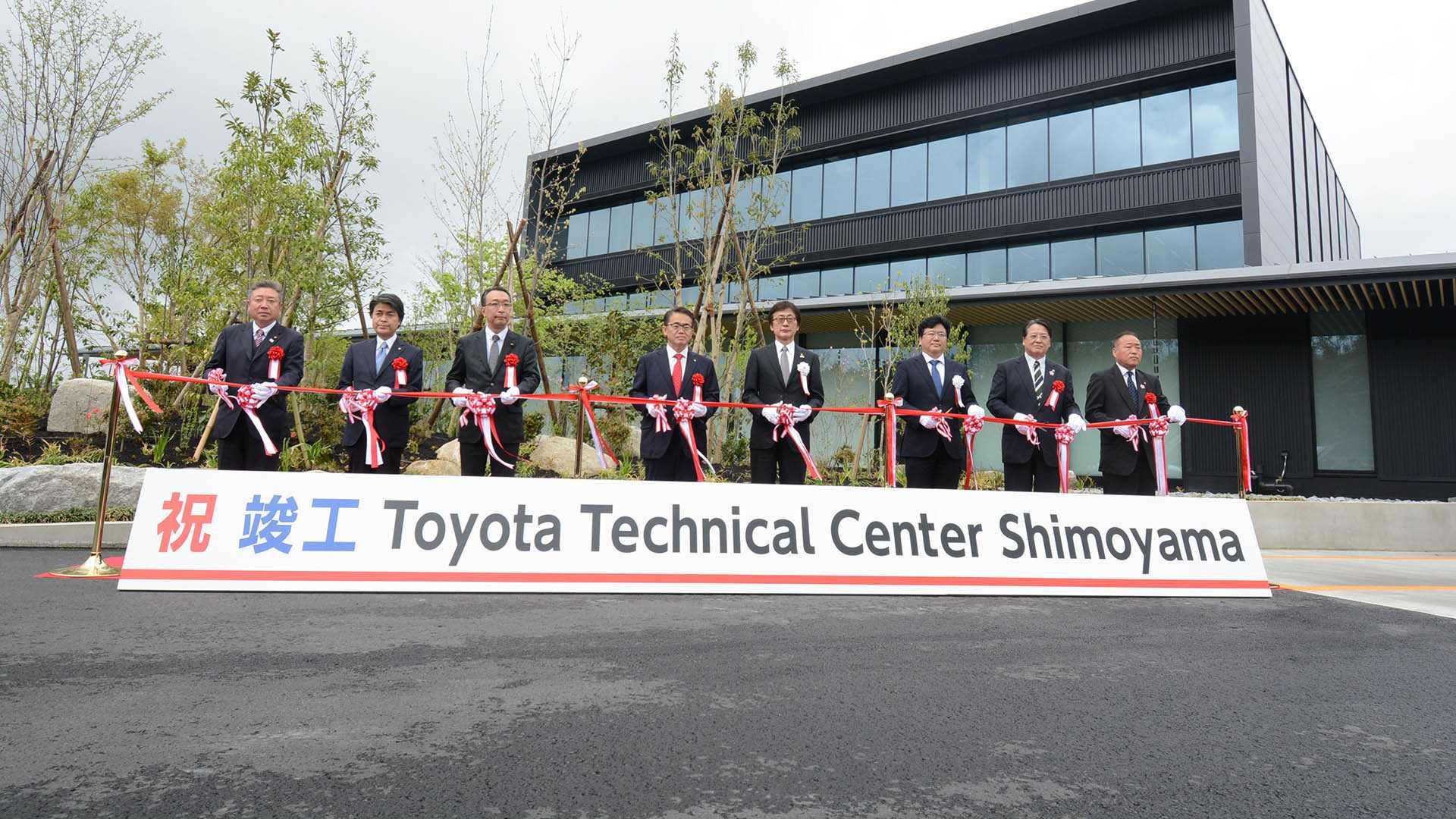 Toyota Technical Center Shimoyama, o el Nürburgring a la japonesa