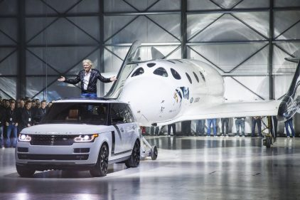 Range Rover Astronaut Edition 2