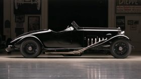 Rolls Royce Hot Rod Merlin V12