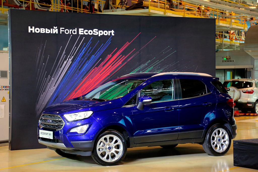 Ford recortará 12.000 empleos en Europa y cerrará seis fábricas en 2020