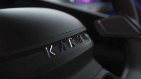 Karma SC1 Vision Concept 10
