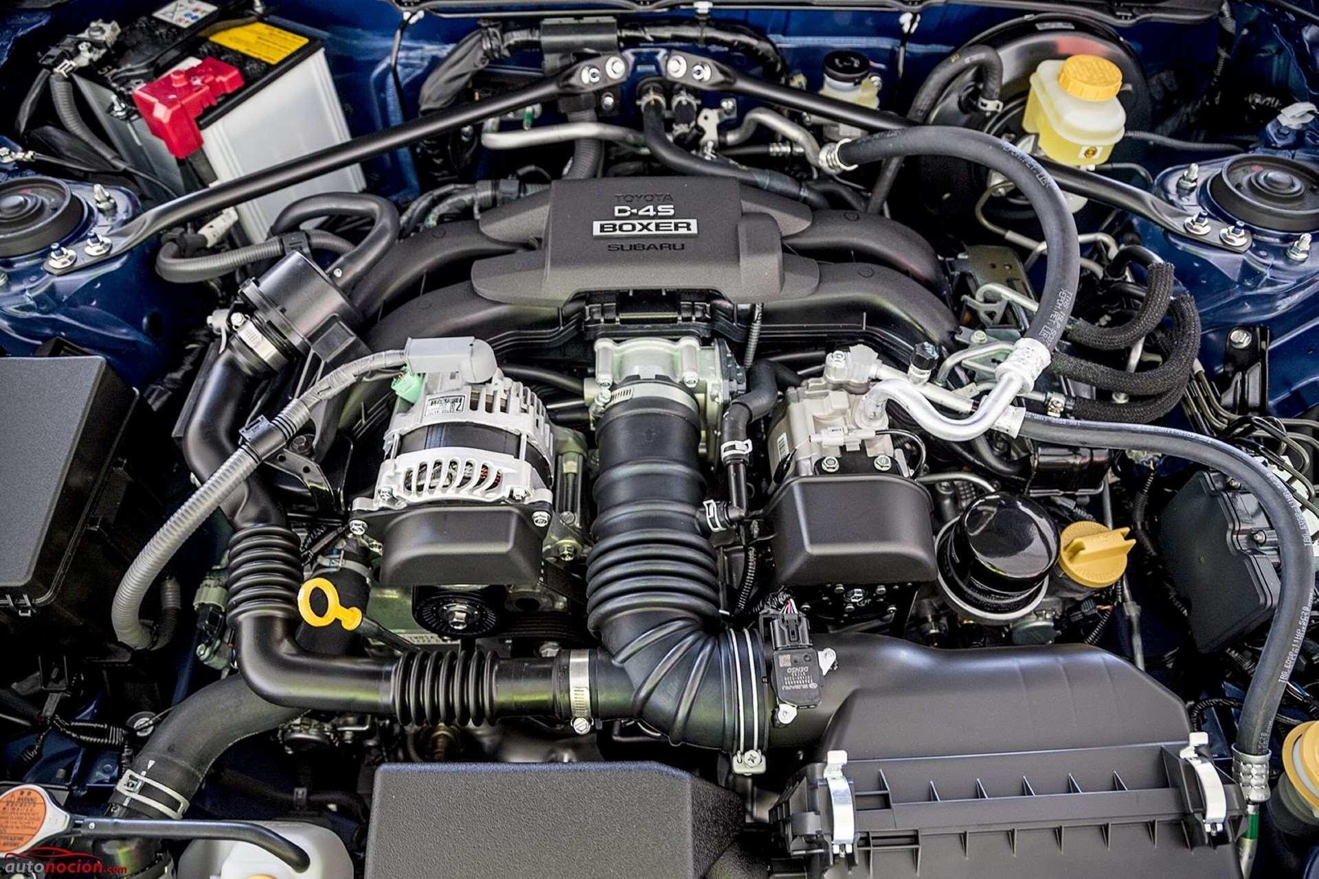 Subaru BRZ Special Edition Motor