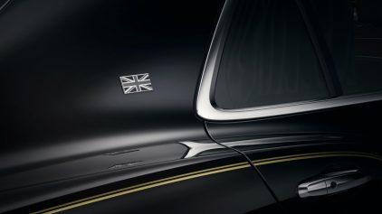 Bentley Mulsanne Extended Wheelbase Limited Edition (3)