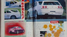 Nissan Skyline R33 GT R Speed Wagon (16)