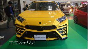 Toyota RAV4 Lamborghini Urus 9