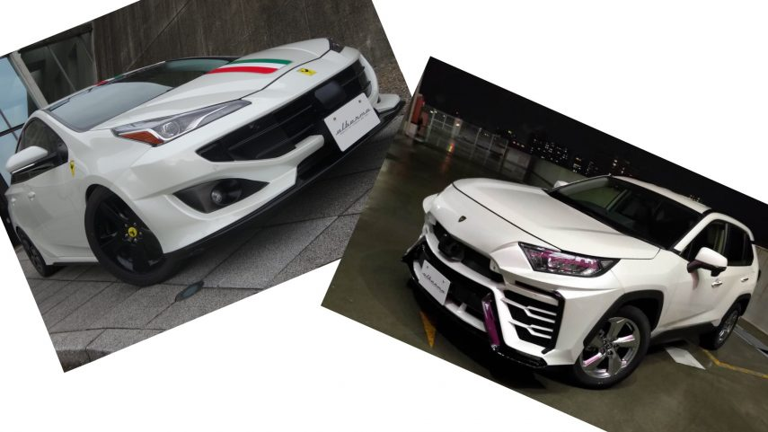 "¿Cuál te gusta más? ¿El ""Lamborghini"" RAV4 o el ""Ferrari"" Prius?"
