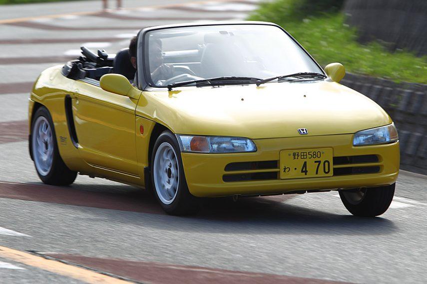Coche del día: Honda Beat (PP1)