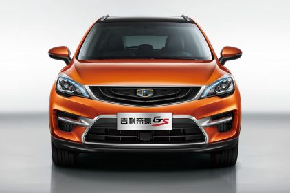 Geely Emgrand GS 3