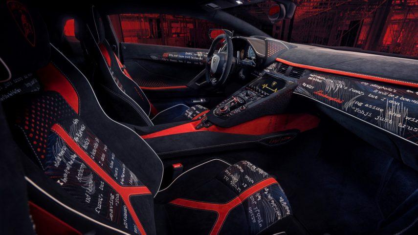 Lamborghini Aventador S Yohji Yamamoto (14)