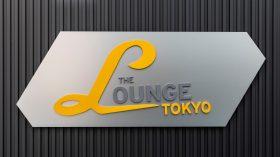 Lamborghini Lounge Tokyo (22)