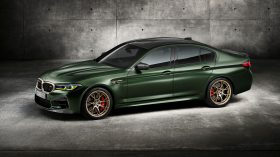 BMW M5 CS 2022 (3)