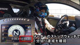 HKS Toyota GR Yaris Tuning (23)