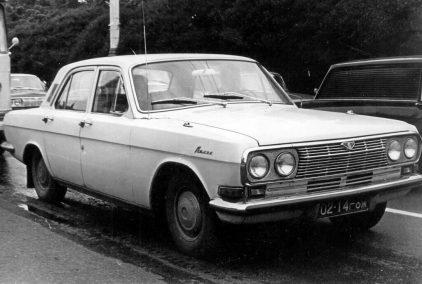 GAZ 24 16 Volga