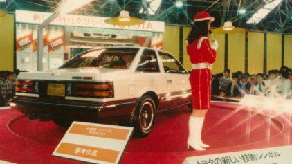 Toyota EX 8 2