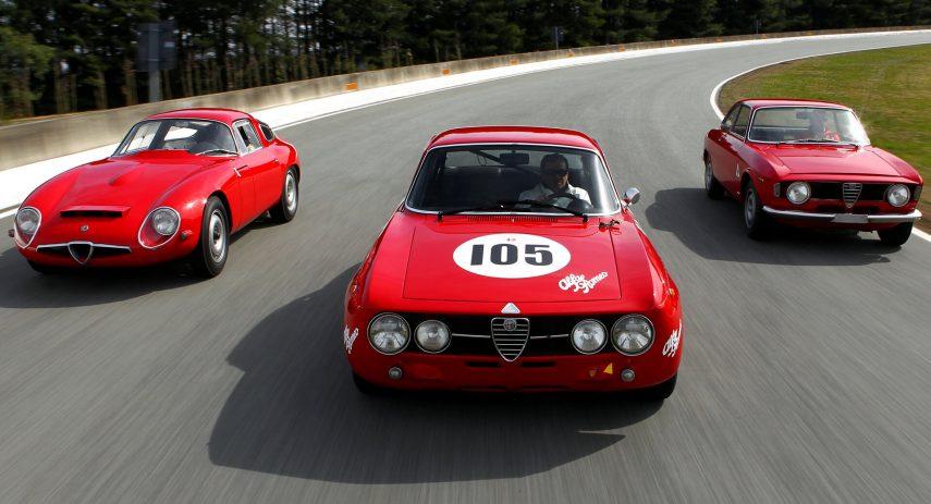 Alfa Romeo Giulia gama